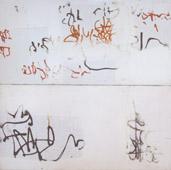 Paolo Bullitta, Senza titolo, 1961-1962, olio su tela, 118 x 118 cm